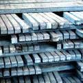 billet .slab,  square billet,  pig iron,  foundry pig iron,  steelmaking pig iron