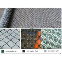 used chain link fence for sale