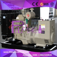 Wholesale Engine Diesel 400KW Silent Type ATS Switch Diesel Generator from china suppliers