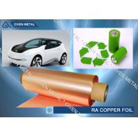 Wholesale 12um High - Grade Large Capacity Lithium Battery Dedicated Copper Foil Sheet Roll from china suppliers