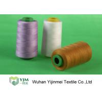 Wholesale Colorful Polyester Core Spun Thread , Multi Colored Threads For Sewing  from china suppliers