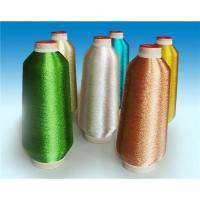 Wholesale Metallic Thread (WT1012) from china suppliers