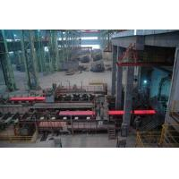 Wholesale Steel Billet Continuous Casting CCM Machine R10M ISO Certification from china suppliers