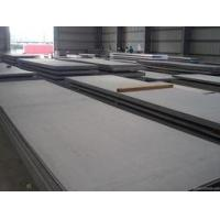 Wholesale Stainless Steel Sheet / Plate 304 from china suppliers