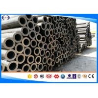 Wholesale 4119 / 26CrMo4 / SCM420 / 20CrMo Seamless Round Tube Pipe Wall Thickness 2-180 mm from china suppliers