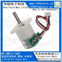 Buy cheap GM12-15BY03380D High Precision Stepper Motor Metal Material 0.360mA Current from wholesalers