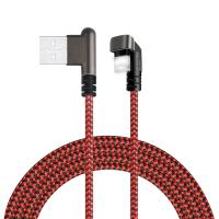 China Mobile Fast Charging USB Cable For iphone 7 charger Red Color CE FCC ROHS on sale