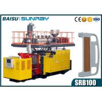 Wholesale Hospital Bed HDPE Blow Moulding Machine With Hydraulic System SRB100 from china suppliers