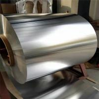 Wholesale Corrosion Resistance 3003 H14 Aluminum Sheet For Chemical Pressure Vessel from china suppliers