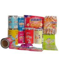Wholesale All kinds of Flexible packing material from china suppliers