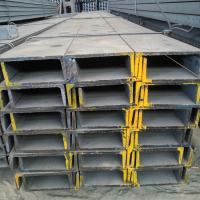 Wholesale V Shaped Galvanized U Channel Building Construction Materials Anti Rust from china suppliers