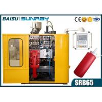 Wholesale Plastic 500ml Sauce Bottle Automatic Blow Moulding Machine 1 Year Guarantee from china suppliers