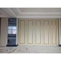 Wholesale Standard Soundproof Partition Wall Thread Rods Hanging Operable Wall System from china suppliers