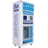 Wholesale Auto Water Vending Machine With IC Card and Coin (RO-1000I(400GPD)) from china suppliers