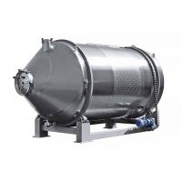 Wholesale rotary wine fermentation tank from china suppliers