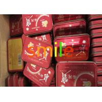 China Furunbao Chinese Long Stamina Medicine , Over The Counter Male Enhancement Products on sale