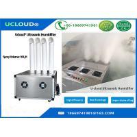 ESD Prevention Industrial Ultrasonic Humidifier For Textile Humidity Control