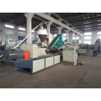 China CE Approved PVC Pipe Extrusion Line PVC Pipe Manufacturing Process Machine on sale