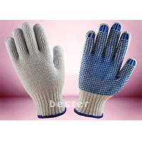 Wholesale Better Grip Cotton Knitted Gloves 550 - 1000g Per Dozen Weight Hand Protective from china suppliers