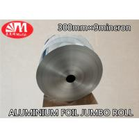 Wholesale Household Aluminium Foil Jumbo Roll Food Grade 30cm*9 Micron Standard Size from china suppliers