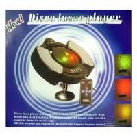 Wholesale Home Party Disco laser mp3 player, 1GB, w/ a houseful of stars from china suppliers