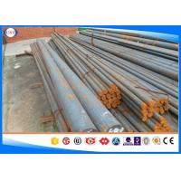 Wholesale DIN 1.7035 41Cr4 Hot Rolled Steel Bar Peeled 10 - 350mm Diameter 200 - 1300mm Length from china suppliers