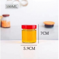 Wholesale Glass Type C 100ml To 750ml Empty Honey Jars from china suppliers