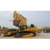 Wholesale XE700C Engine 70t Hydraulic Crawler Excavator Mining High End Configuration from china suppliers