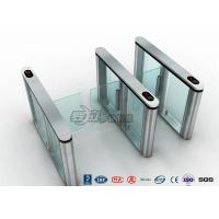 Wholesale Pedenstian Entry Speed Gate Turnstile Gate Visit Management System For Bank from china suppliers