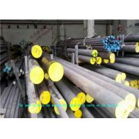 Wholesale Bright Hot Rolled AISI S31254 Stainless Steel Round Bars / Duplex ASTM JIS GB DIN Stainless Steel Bar from china suppliers