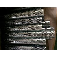 China Zhi Yi Da new SS316Lspiral welded  perforated metal pipe as filter element wholesale