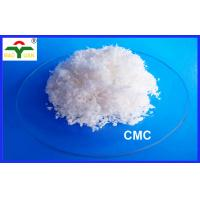 Water Retaining Food : Water retaining agent food grade cmc power for cold drinks