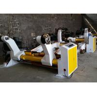 Wholesale Mill Roll Stand Corrugated Carton Machine Two Stage Inflatable Paper Carrying Head from china suppliers