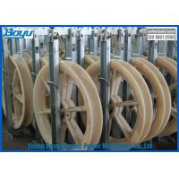 Wholesale 916x110 One Nylon Wheels Diameter 916mm Load 50kN Conductor Pulley Tackle Stringing Blocks from china suppliers