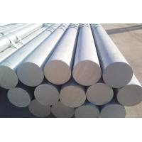 Wholesale Aircraft Structure Extruded Aluminum Bar 7075 High Strength & Corrosion Resistance from china suppliers