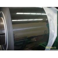 Wholesale ASTM/AISI 202 Stainless Steel Coils/Rolls (202) from china suppliers