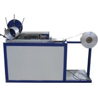 Wholesale tube automatic hole , foil sealing and capped machine from china suppliers