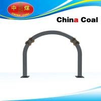 Wholesale 25U shaped steel support from china suppliers