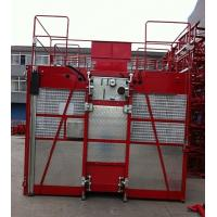 Wholesale Personnel Construction Hoist Elevator / Construction Material Lifts from china suppliers