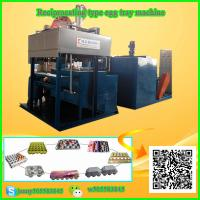 China waste paper recycling small paper egg tray machine/paper egg box making machine price/electrical products paper tray on sale