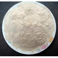 Wholesale Aluminous soil 60% bauxite powder low price from china suppliers