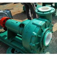 Wholesale ISO9001 Standard textile chemicals explosion-proof electric oil pump supplier from china suppliers