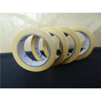 Wholesale Custom Strong Adhesive Mesh Cloth Seam Tape For Carpet Edge Banding from china suppliers