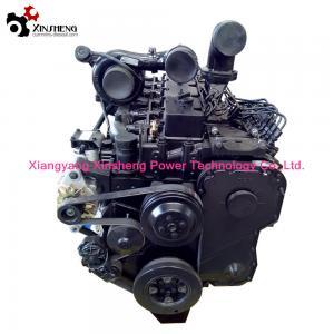 Wholesale Original 6 Cylinder 4 Stroke Cummings Diesel Engine 215HP / 160 KW 6CTAA8.3- C215 from china suppliers