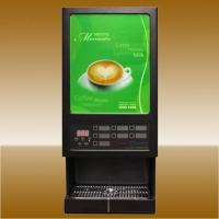 Wholesale Vending coffee machine from china suppliers