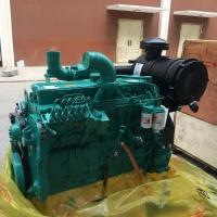 Wholesale 200KW 50HZ Multi Cylinder Cummins G Drive Engines 4 Stroke Direct Injection 6LTAA8.9-G2 from china suppliers
