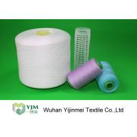Wholesale Ring Spun / TFO Spun Polyester Thread , Polyester Core Spun Thread On Plastic Cone from china suppliers