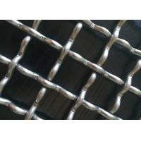 Buy cheap Quarry Screen 8 Gauge Wire Mesh , Crimped Woven Wire Mesh Custom Length from wholesalers