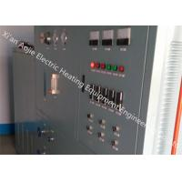 Buy cheap Automatical Nitrogen - Hydrogen Mixing Device Industrial Gas Mixer High Joint from wholesalers