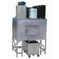 Wholesale F075 Supermarket Flake Ice Maker Machine from china suppliers